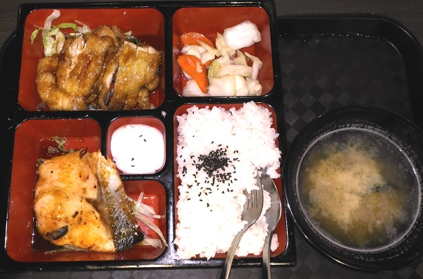 Bento set meal with Teriyaki Chicken and Salmon