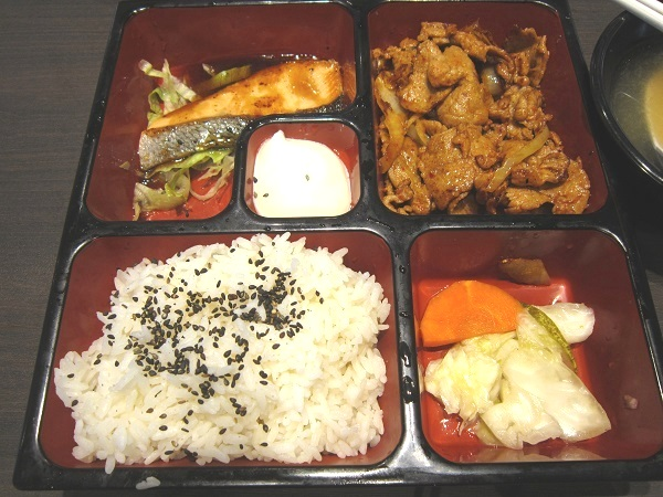 Bento set meal with fried pork slices and salmon